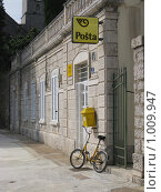 Здание почты, Хорватия (2008 год). Редакционное фото, фотограф Pavel S. Popov / Фотобанк Лори