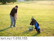Купить «Гольф», фото № 1010155, снято 30 июля 2009 г. (c) Сергей Чистяков / Фотобанк Лори