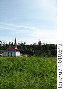 Купить «Приоратский замок в Гатчине», фото № 1010619, снято 1 июля 2009 г. (c) Заноза-Ру / Фотобанк Лори