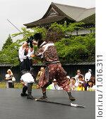 Купить «Шоу бой самураев в Деревне Самураев. Япония,Хоккайдо,Ноборибецу», фото № 1016311, снято 28 июля 2009 г. (c) RedTC / Фотобанк Лори