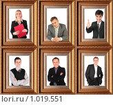 Купить «Портреты шести успешных бизнесменов в рамке, коллаж», фото № 1019551, снято 19 августа 2019 г. (c) Losevsky Pavel / Фотобанк Лори