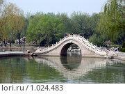 Купить «Каменный мост, Пекин», фото № 1024483, снято 16 апреля 2009 г. (c) Estet / Фотобанк Лори