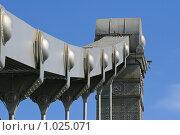 Купить «Детали Крымского моста», фото № 1025071, снято 8 августа 2009 г. (c) Fro / Фотобанк Лори