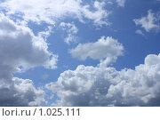 Купить «Кучевые облака и небо, дождь и солнце», фото № 1025111, снято 16 июля 2009 г. (c) Erudit / Фотобанк Лори