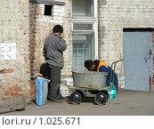 Купить «Дворники убирают мусор», эксклюзивное фото № 1025671, снято 3 апреля 2008 г. (c) lana1501 / Фотобанк Лори