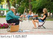 Художники на улицах Краснодара (2009 год). Редакционное фото, фотограф Оксана Белая / Фотобанк Лори