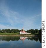 Купить «Приоратский замок в Гатчине», фото № 1026619, снято 1 июля 2009 г. (c) Заноза-Ру / Фотобанк Лори
