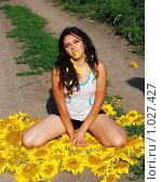 Купить «Девушка в подсолнухах», фото № 1027427, снято 22 июля 2008 г. (c) Мария Виноградова / Фотобанк Лори