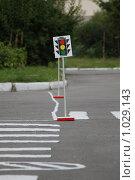 Купить «Изображение светофора», фото № 1029143, снято 11 августа 2009 г. (c) Smolin Ruslan / Фотобанк Лори