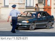 Купить «Сотрудник ДПС останавливает машину», эксклюзивное фото № 1029631, снято 6 августа 2009 г. (c) Александр Щепин / Фотобанк Лори