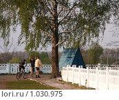 Купить «Деревенские дети», эксклюзивное фото № 1030975, снято 29 апреля 2009 г. (c) Ирина Борсученко / Фотобанк Лори