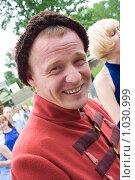 Купить «Мужчина в костюме стрельца», фото № 1030999, снято 20 июня 2009 г. (c) Сорокина Юлия / Фотобанк Лори