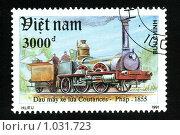 Купить «Вьетнамская марка с локомотивом», иллюстрация № 1031723 (c) Василий Нижников / Фотобанк Лори