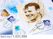 Купить «Гагарин», иллюстрация № 1031999 (c) Александр Легкий / Фотобанк Лори