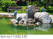 Купить «Красивый парк летом», фото № 1032135, снято 7 июня 2009 г. (c) Андрей Ганночка / Фотобанк Лори