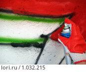 Купить «Рисуем граффити», фото № 1032215, снято 7 июля 2008 г. (c) Баева Татьяна Александровна / Фотобанк Лори