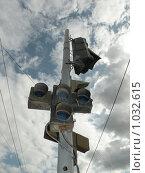 Сломанный белолунный светофор. Стоковое фото, фотограф Алексей Мартов / Фотобанк Лори