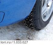 Вид спортивного колеса (2007 год). Редакционное фото, фотограф Дмитрий Янкин / Фотобанк Лори