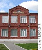 Школа из красного кирпича. Стоковое фото, фотограф Pavel S. Popov / Фотобанк Лори