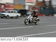 Купить «Мотоциклист», фото № 1034531, снято 2 мая 2006 г. (c) Dmitry Nabokov / Фотобанк Лори
