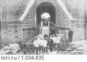 Полтава Туннель под железной дорогой. Стоковое фото, фотограф Александр Васильченко / Фотобанк Лори
