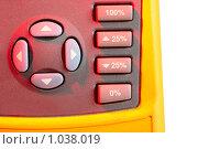 Купить «Клавиши навигации и выбора на панели современного измерительного прибора», фото № 1038019, снято 1 февраля 2009 г. (c) Александр Куличенко / Фотобанк Лори