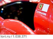 Купить «Гоночный автомобиль. Формула 1. Ferrari, музей Феррари, Моронелло, Италия», фото № 1038371, снято 9 июля 2008 г. (c) Александр Косарев / Фотобанк Лори