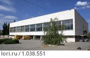 Купить «Дворец спорта в Белой Калитве», фото № 1038551, снято 15 августа 2008 г. (c) Александр Тихонов / Фотобанк Лори