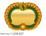 Купить «Рамка в осеннем стиле», иллюстрация № 1038827 (c) Марина Рядовкина / Фотобанк Лори