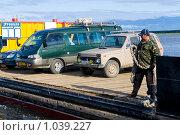 Купить «Паромная переправа в поселке Усть - Баргузин. Бурятия.», фото № 1039227, снято 21 июня 2009 г. (c) Александр Подшивалов / Фотобанк Лори