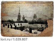 Петропавловская крепость. Стоковое фото, фотограф Акимов Евгений / Фотобанк Лори