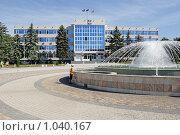 Купить «Виды Анапы. Здание администрации города и фонтан.», фото № 1040167, снято 17 июня 2009 г. (c) Игорь Долгов / Фотобанк Лори