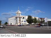 Купить «Забайкалье, п. Агинское, здание окружной администрации», фото № 1040223, снято 18 августа 2009 г. (c) Валерий Лаврушин / Фотобанк Лори