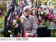 Купить «Посещение кладбища», фото № 1040899, снято 18 августа 2009 г. (c) Михаил Яковлев (ktynzq) / Фотобанк Лори