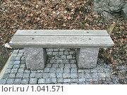 Купить «Городской пейзаж. Скамейка (Стокгольм, Швеция)», фото № 1041571, снято 16 марта 2009 г. (c) Александр Секретарев / Фотобанк Лори