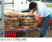 Купить «Итальянский домашний хлеб. Пулья», фото № 1042943, снято 24 октября 2008 г. (c) Demyanyuk Kateryna / Фотобанк Лори