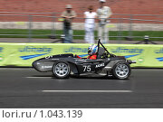 Купить «Суперкар», фото № 1043139, снято 19 июля 2009 г. (c) Dmitry Nabokov / Фотобанк Лори