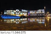 Купить «Минск. Площадь Независимости - центральная и крупнейшая площадь города. Ночной вид», фото № 1044075, снято 19 февраля 2019 г. (c) Светлана Кудрина / Фотобанк Лори