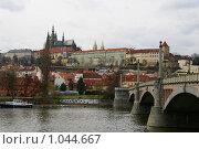Прага, Град (2009 год). Редакционное фото, фотограф Всеволод Майский / Фотобанк Лори