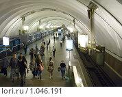 Купить «Станция метро Лиговский проспект», фото № 1046191, снято 31 июля 2009 г. (c) Яков Филимонов / Фотобанк Лори