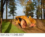 Купить «Каток грунтовый», фото № 1046607, снято 7 октября 2006 г. (c) Светлана Кудрина / Фотобанк Лори