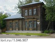 Деревянный дом на улице Социалистической в городе Руза (2009 год). Редакционное фото, фотограф Мальцева Наталья / Фотобанк Лори
