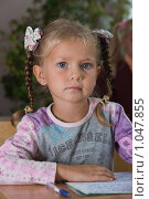 Купить «Первоклассница», фото № 1047855, снято 20 августа 2009 г. (c) Оксана Гильман / Фотобанк Лори
