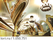 """Купить «Станция метро """"Киевская""""», фото № 1050751, снято 10 августа 2009 г. (c) Наталья / Фотобанк Лори"""