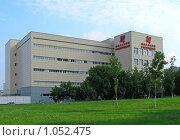 Купить «Москва. Щелковское шоссе. Магазин распродаж», эксклюзивное фото № 1052475, снято 16 июля 2008 г. (c) lana1501 / Фотобанк Лори