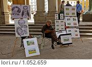 Художник (2008 год). Редакционное фото, фотограф Мальцева Наталья / Фотобанк Лори