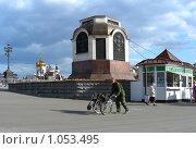 Купить «Вид около Храма Христа Спасителя», эксклюзивное фото № 1053495, снято 31 мая 2008 г. (c) lana1501 / Фотобанк Лори