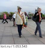 Купить «Девятого мая на Поклонной Горе в Парке Победы. Москва», эксклюзивное фото № 1053543, снято 9 мая 2008 г. (c) lana1501 / Фотобанк Лори