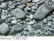 Купить «Вода и камни», фото № 1057527, снято 7 июня 2009 г. (c) Андрей Ганночка / Фотобанк Лори