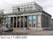 Дворец культуры шахтёров в Воркуте (2009 год). Редакционное фото, фотограф Стяжкин Игорь / Фотобанк Лори